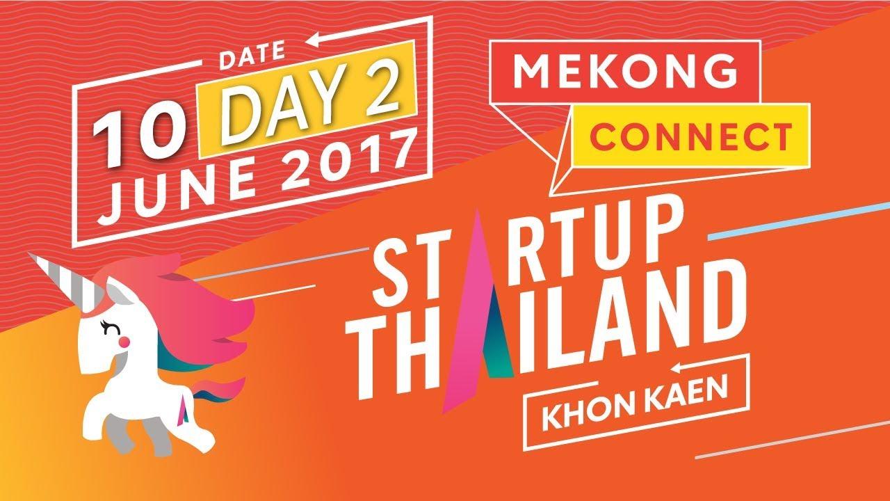 STARTUP Thailand 2017 @ขอนแก่น | 10-06-60