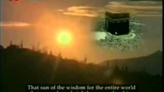 KHUDA KI REHMAT SA MEHR-O-ALAM خدا کی رحمت سے مہرِ عالم