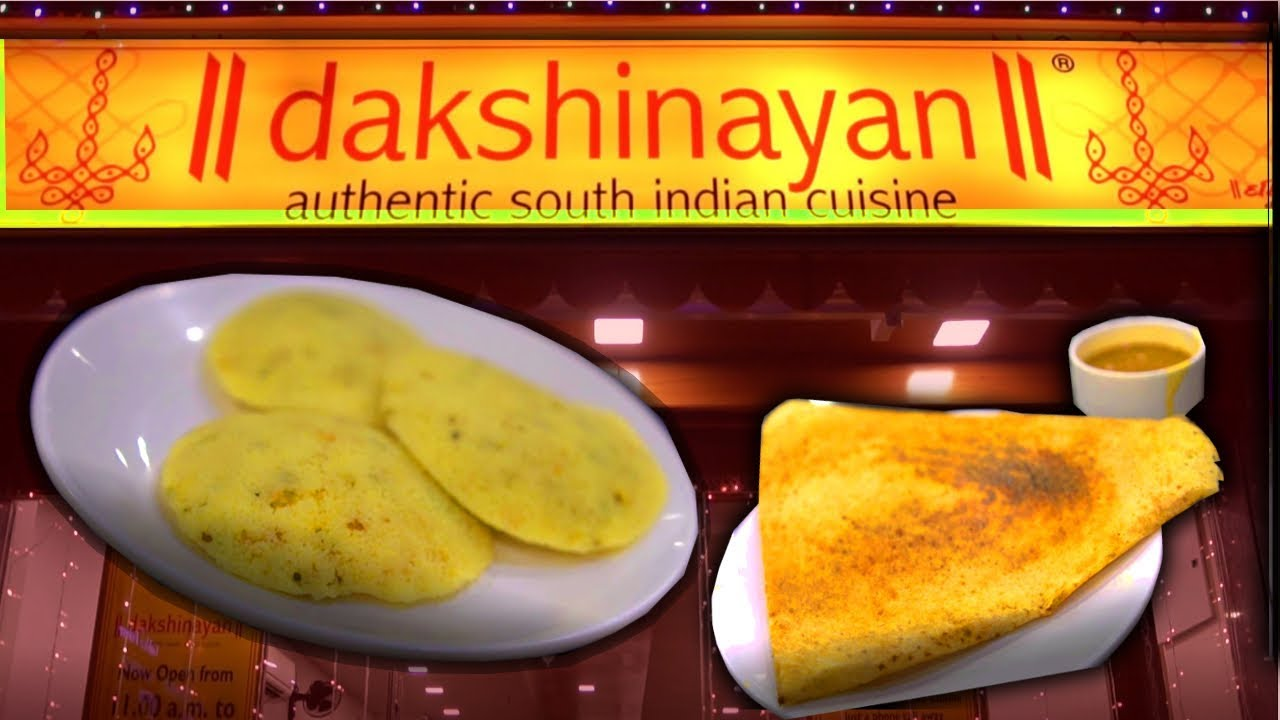 Dakshinayan South Indian Restaurant Ahmedabad