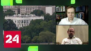 Отмена репатриации экспортной выручки: США переходят к Hi-Tech войне - Россия 24