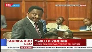 Naibu Jaji Mkuu Philomena Mwilu Kizimbani:jopo la majaji 5 lasikiliza kesi yake