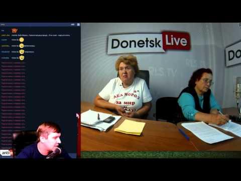 Donetsk Live №201: Людмила Владимировна и Ольга Николаевна