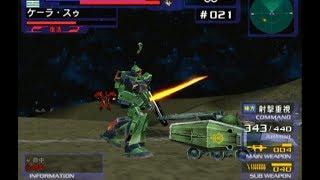 Gambar cover PS2 Gvs.Z サバイバル ネモ 15~28面