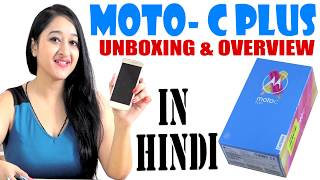 Moto C Plus Unboxing & Overview - In Hindi
