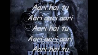 Aa re pritam pyare lyrics song