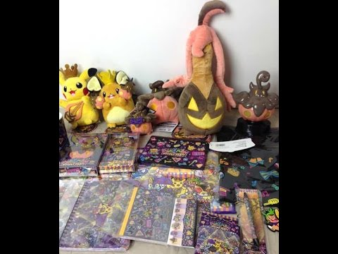 pokemon center 2014 halloween goods pumpkaboo gourgeist plush more lqqk