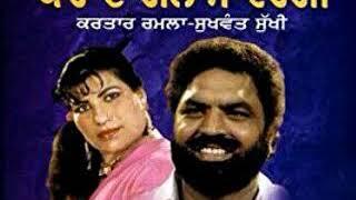 Kach De Glass Vargi ( Kartar Ramla & Sukhwant Sukhi)