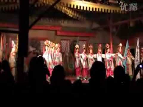Manchu folk dance traditional ethnic group Qing dynasty