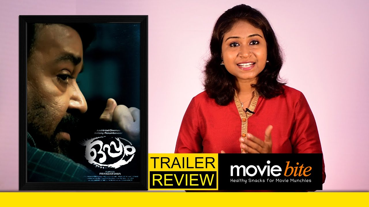 Oppam Malayalam Movie by Priyadarshan Ft. Mohanlal | Trailer Review | Movie Bite