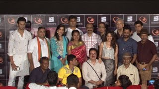 Trailer Launch Of The Movie Gour Hari Dastaan The Freedom File