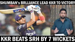 Shubman Gill, Morgan Power KKR to 7-wicket Win || KKR beat SRH & register their first win | IPL 2020