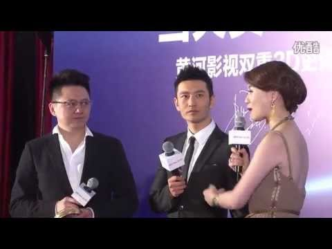 140627 Rain @ Shanghai Internet Financial Forum Opening ceremony
