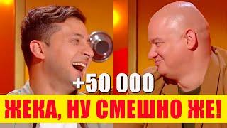 Бандит с погонялом ПИССССЯ и другие угарные приколы КОМИК ЛУЧШЕЕ 50 000