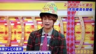 27TV後のいいともにて 香取慎吾のトークに中居正広をひろちゃん呼び.