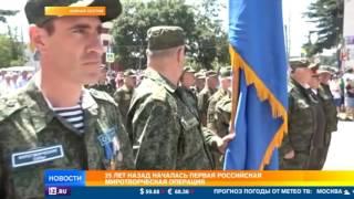 Минобороны России сегодня рассекретило уникальные документы