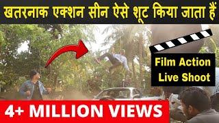 Action Film ki Shooting Kaise hoti hai   Making Action Film   Real Shooting  #FilmyFunday  Joinfilms