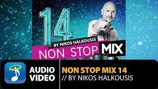 Non Stop Mix Vol. 14 Nikos Halkousis – Full Album (Official Audio Video HQ)