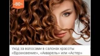 inoar кератиновое выпрямление волос