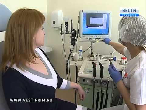 Европейский медицинский центр «Falck» открылся во Владивостоке