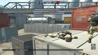 Игры за снайпера и штурмовика на карте:Нефтебаза