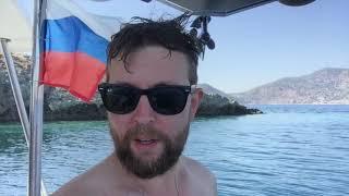 Вокруг Европы по воде (эпизод 18: Айвалык-Фоча). Достали чудище со дна морского!