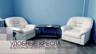 Аренда кабинетов почасовая, Москва, метро Менделеевская, Новослободская<