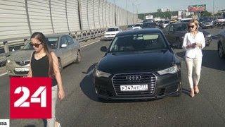 Смотреть видео В Москве на большую дорогу вышли автомошенницы - Россия 24 онлайн