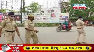Lockdown In Odisha- Updates From Sambalpur