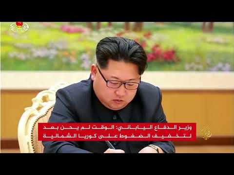 كوريا الشمالية تعلن تعليق التجارب النووية