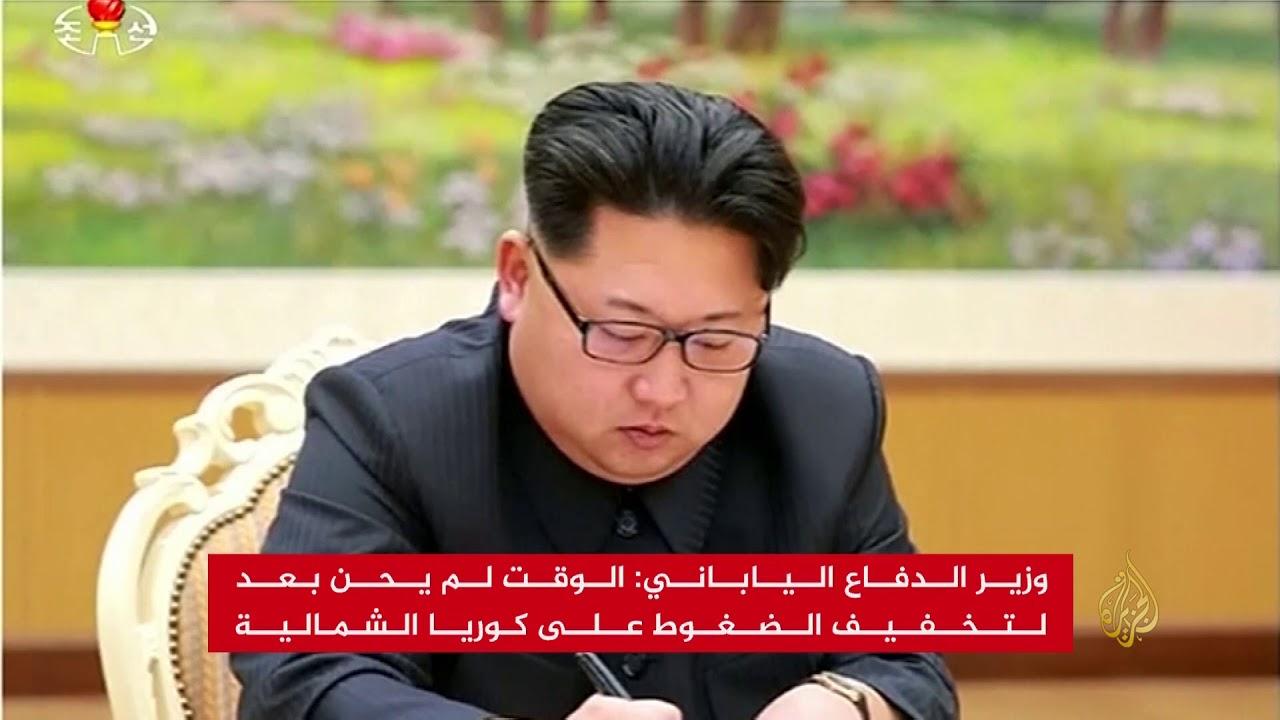 الجزيرة:كوريا الشمالية تعلن تعليق التجارب النووية