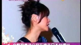 2011.11.17 緯來日本台放送.