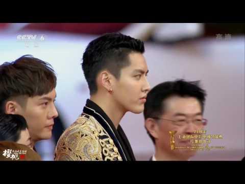 Wu Yifan with L O R D Cast At Shanghai International Film Festival Red Carpet [160611   1080P]