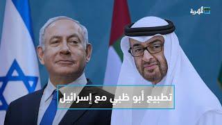 تداعيات تطبيع أبو ظبي مع إسرائيل على اليمن والإقليم.. حوار علي صلاح   أبعاد في المسار