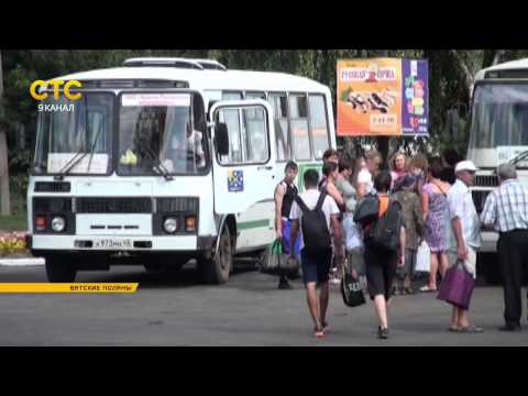 Автостанция в Вятских Полянах