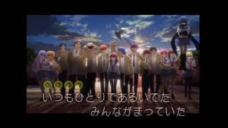 多田葵 - Brave Song