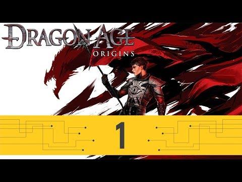 Dragon Age Origins - Часть 1 (Незавидная судьба)