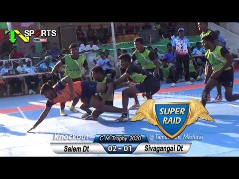 KO Round - Salem Dt Vs Sivagangai Dt | CM Trophy Kabaddi 2020 @ Tamukkam, Madurai, Tamailnadu