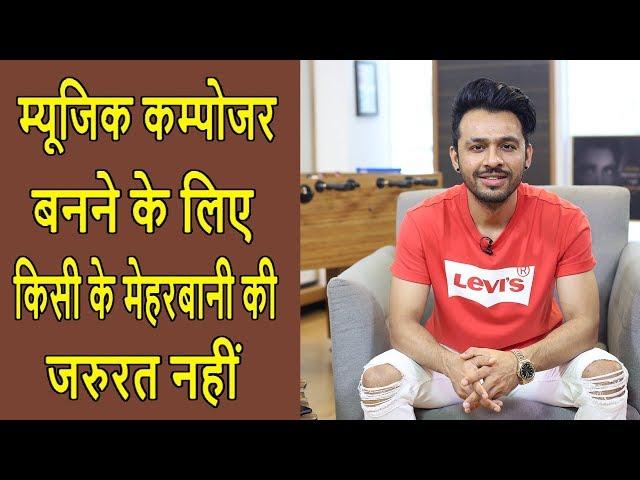 Tony Kakkar ने की Coca Cola, Music Career और जिंदगी से जुड़ी EXCLUSIVE बातचीत, Neha Kakkar