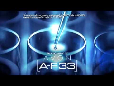 Сыворотка-лифтинг для контура лица Avon Anew Clinical