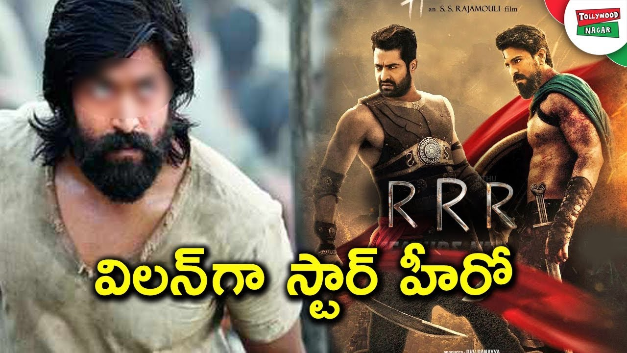 Kgf Movie Hero Yash Plays Key Role In Rajamouli Multistarrer Rrr
