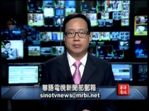 美東粵語新聞 Cantonese Evening News February,17 2015