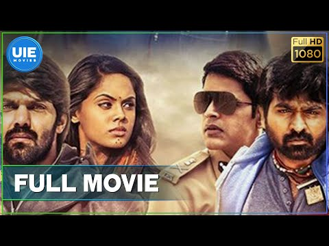 Thumbnail: Purampokku Engira Podhuvudamai Tamil Full Movie