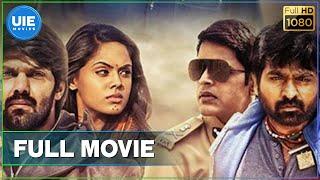 Purampokku Engira Podhuvudamai Tamil Full Movie