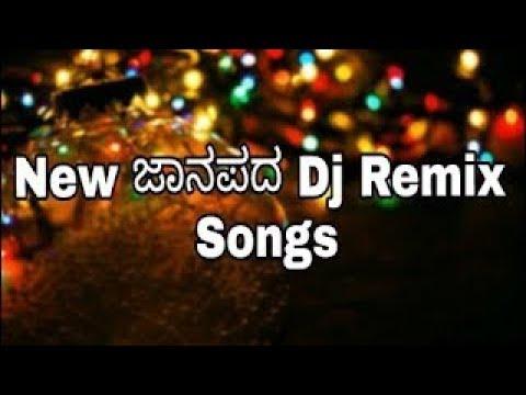 Download Kannada Janapada DJ SONGS Remix Subscribe