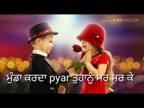 Red Rose: Sukh Sandhu || Punjabi song ( lyrics video)