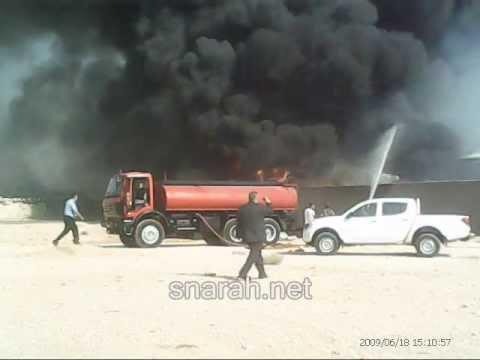الصنارة - حريق مصنع الثلاجات والمكيفات بالهاشمية - الزرقاء - جزء 1