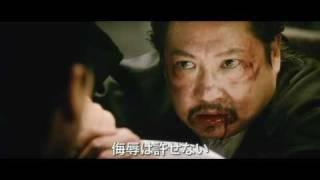 イップ・マン 第46話