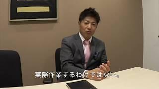 人材派遣会社 建設業 大阪ユーチューブ動画制作アトラ