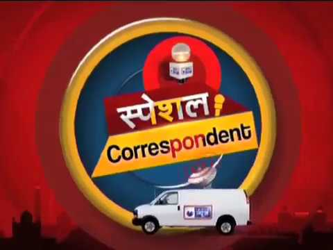 B6 Best Spot Reporting  Sumit Chaudhary Special Correspondent