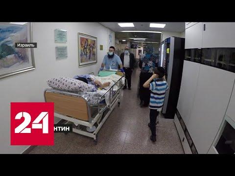 Факты: Ситуация с коронавирусом в Москве усложняется. Эфир от 24.09.2020